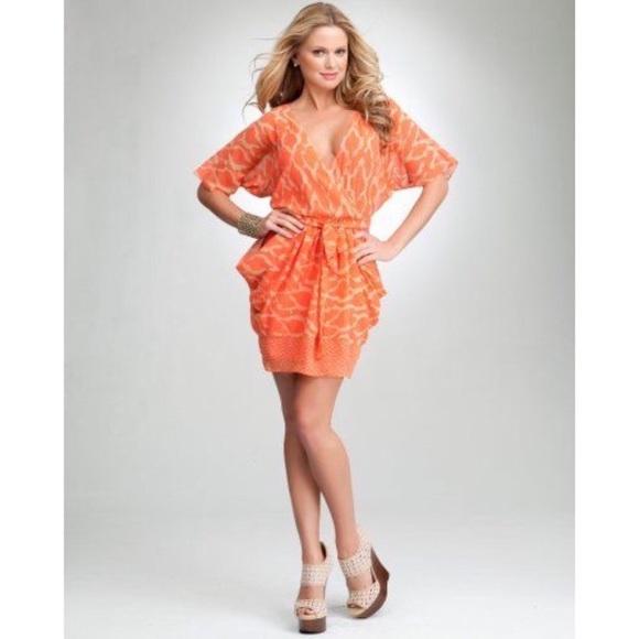 bebe Dresses & Skirts - BeBe Tropical Print Mini Dress